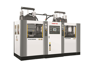 C-XLB-D800×950 4000KN  Vacuum Rubber Vulcanizing Machine