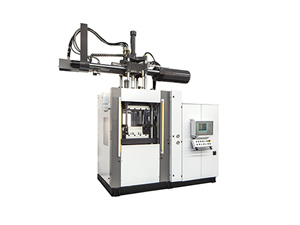 2500KN Rubber Injection Molding Machine