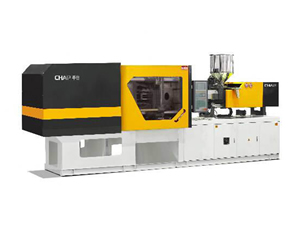 CMG Plastic Injection Molding Machine