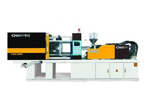 CMQ Rotary Table Injection Molding Machine