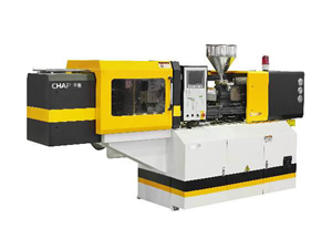 Hydraulic Two-Platen Plastic Injection Molding Machine